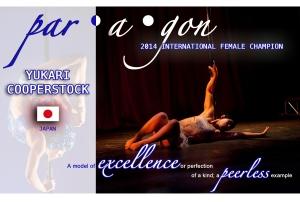 2014 International Female Champion Graphic